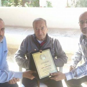 لجنة مسجد كفردونين تكرم الحاج ابو سعيد حمود تقديرا لجهوده وعطاءاته