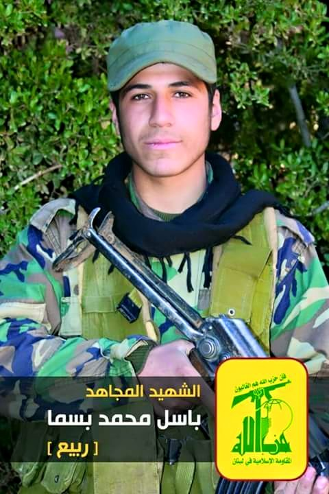 الشهيد المجاهد باسل محمد بسمة (ربيع)