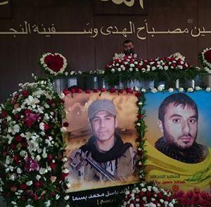 صور من احياء الذكرى السنوية للشهيد محمد حسين بركات في كفردونين